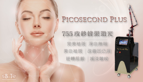 Picosure-Poster-491x281px.jpg